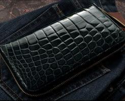 極上のクロコダイル財布を手にする幸せ。高品質で適正価格の国産ブランドおすすめクロコウォレット8選